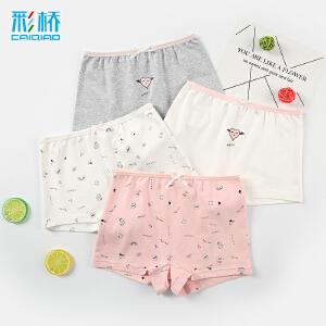 女童内裤纯棉平角裤印花大童女孩内裤4条装 儿童内裤女