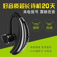 小米无线蓝牙耳机耳塞挂耳式开车超长待机 适用于小米8探索版小米mix2s 红米note5/5A 4X