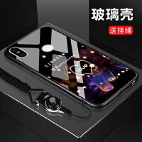 小米MIX2S手机壳xmlx2s全包xm1x2s保护套xmxi2s防摔xiaomic2s创意 小米MIX2S -爱心瓶
