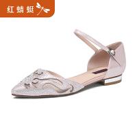 【领�幌碌チ⒓�120】金粉世家 红蜻蜓旗下 春季新款正品优雅舒适女鞋平底休闲