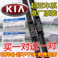 福瑞迪雨刮器K2K3K4K5智跑赛拉图狮跑无骨雨刷片汽车改装配件SN9278 其它