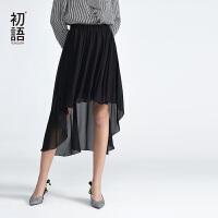 【品牌秒杀价:49元】初语 夏季新品 时尚不规则雪纺百褶半身裙女百搭港味纱裙潮