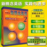朗文外研社新概念英语2第二册教材学生用书实践与进步新概念英语2教材中小学英语