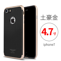 苹果iphone 7手机壳7plus超薄套新款男7p防摔5.5壳4.7寸SN1665