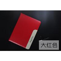 12.9寸ipad pro保护套超薄全包边苹果平板电脑a1652皮套休眠外壳