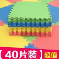 尺寸爬爬垫婴儿夏天地垫游戏加大加厚拼装字母家用小孩方块软垫
