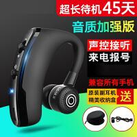 华为通用蓝牙耳机双耳超小迷你无线耳塞式开车运动挂耳式苹果X8V9