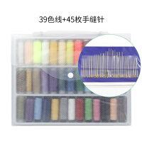 家用缝纫线套装彩色手缝线盒装缝纫机线黑白针线衣服缝衣线手工上 jz0