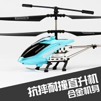 遥控飞机 无人直升机合金儿童玩具 飞机模型耐摔遥控充电动飞行器a270 3.5通合金机身蓝色【24厘米】 24厘米 高