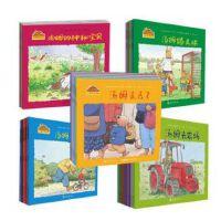 现货小兔汤姆系列 全套30册 全套1-5辑全5辑汤姆走丢了 儿童图画书绘本 最全的儿童心理自助读物,畅销六年,发行量超