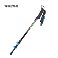 直弯柄登山杖超轻伸缩徒步避震行走杖老人杖内锁手杖PK碳素 泡泡外锁款黑色 送赠品