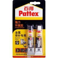 汉高百得PKME15C环氧胶 Pattex百得胶水 金属修补胶水 AB胶 双组份环氧胶水