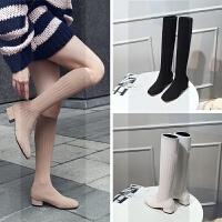 针织袜靴弹力女式靴子2019新款百搭秋季冬加绒过膝长筒靴女 中跟SN1175 私人定制 定制不退换