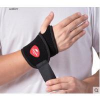 护手腕运动安全护腕男女篮球羽毛球运动健身哑铃举重训练防扭伤护腕