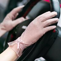 透气防晒手套女夏季防紫外线超薄款弹力触屏遮阳开车防滑蕾丝 均码