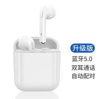 2018新款 苹果无线蓝牙耳机 迷你小双耳耳塞入耳式跑步X运动6s开车vivo可接听电话opp 升级款-蓝牙5.0【支