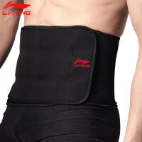 李宁(LI-NING) 专业运动护腰 透气保暖护腰带 男女篮球健身训练保暖跑步透气 束腰收腹带装备护具