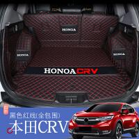 201911171158421572019款东风本田CRV后备箱垫全包围专用17-19 新crv混动汽车尾箱垫