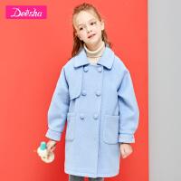 【秒�㈩A估�r:79】笛莎童�b女童外套20冬季新款中大童�和�小女孩洋�饧�色呢大衣
