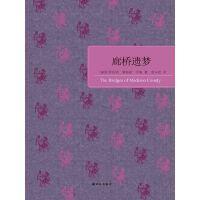 廊桥遗梦(百读文库)(电子书)