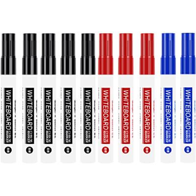 广博(guangbo)办公会议色泽明亮可擦易擦白板笔(5黑+2蓝+3红)BB8529