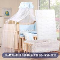 赞扬婴儿床实木无漆多功能环保宝宝bb游戏摇篮儿童床可落地置物台