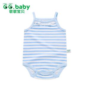 歌歌宝贝 夏季新款全棉吊带包屁衣 宝宝婴儿贴身包屁衣