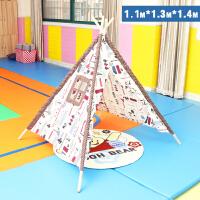 房间装饰品 印第安儿童帐篷室内游戏屋宝宝玩具拍摄道具摆件 1.4米 小号花色 拍照道具