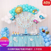 儿童生日派对用品宴会主题甜品台装饰宝宝满月百天周岁气球布置 自店营年货