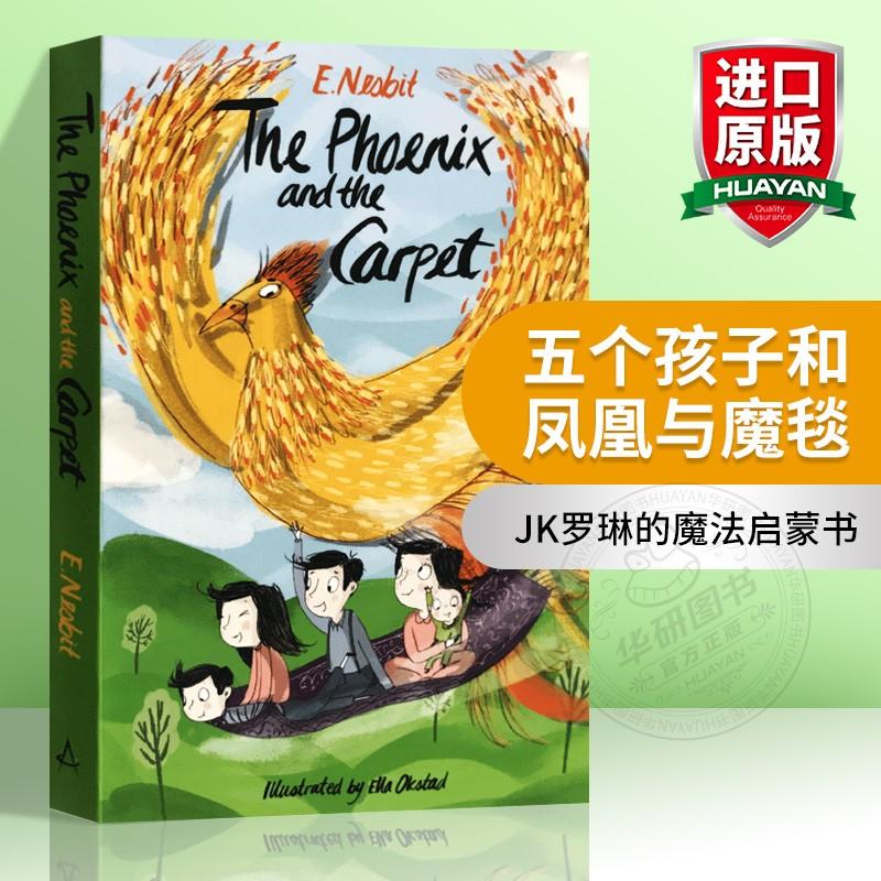 五个孩子和凤凰与魔毯 英文原版小说 The Phoenix and the Carpet 哈利波特作者J.K.罗琳魔法启蒙书 内比斯特 英文版进口英语书籍 JK罗琳的魔法启蒙书 中小学生课外阅读