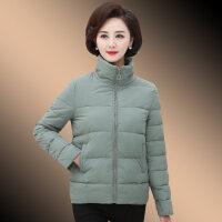 妈妈冬装棉衣宽松短款棉袄妇女40岁50中年女冬季新款时尚外套