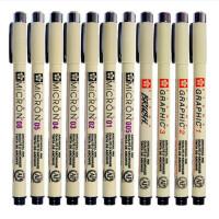 日本樱花针管笔 漫画勾线笔描边笔设计手绘笔绘图笔绘画套装