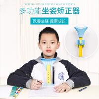 预防近视写字坐姿矫正器写字架纠正器儿童小孩学生视力保护器