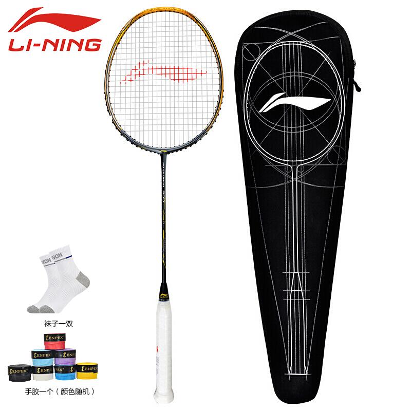 李宁LINING羽毛球拍单拍风刃900新款全碳素超轻战拍进攻型N90四代升级款 包邮