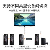KVM切换器2口vga二进一出监控双电脑主机视频显示屏幕显示器转换器USB键盘鼠标共用共享器