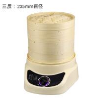 家用电蒸锅竹蒸笼三层大容量热包子锅蒸菜器
