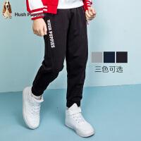 【秒杀价:99元】暇步士童装春季新款男童长裤时尚基础运动长裤儿童长裤