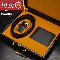 头层牛皮皮带钱包礼盒套装男士腰带送男朋友新年礼物SN6122 礼盒一