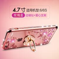 苹果7手机壳7plus全包防摔硅胶套iPhone6/6s个性软壳8plus新款时尚7p创意六七八8p 6/6s 玫瑰金