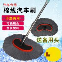 洗车拖把伸缩式线多功能专用水刷子长柄软毛汽车擦车工具套装