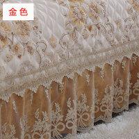 提花沙发垫 蕾丝花边贵妃位L型客厅组合套装防滑坐垫w