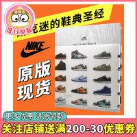 ����SB Nike SB The Dunk Book �g�� �辨������涔� ����璁捐�$�诲��