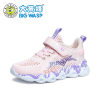 【1件5折价:119元】大黄蜂童鞋女童运动鞋小孩镂空框子鞋2021夏季新款透气儿童网鞋