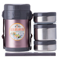 5P5 保温饭盒多层真空保温桶双层可爱3层学生304不锈钢