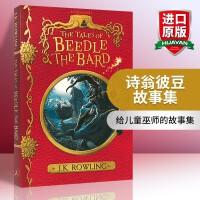 华研原版 诗翁彼豆故事集 英文原版书 The Tales of Beedle the Bard 哈利波特系列外传 英文