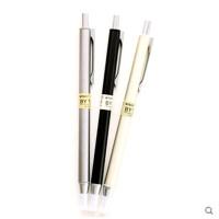 本味全金属按动中性笔 签字笔 黑色0.5mm水笔晨光 AGPH0103(一支装) 颜色随机
