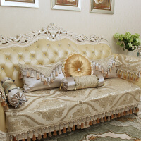 欧式沙发垫四季通用布艺防滑垫真皮沙发罩坐垫可订做