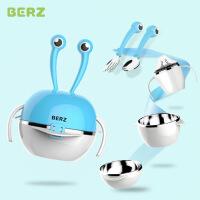 BERZ贝氏彩虹蟹儿童餐具套装婴儿碗勺便携防摔不锈钢碗宝宝辅食碗