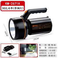 探照灯强光户外便携可充电远程多功能家用超亮led手电筒5000