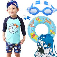新款儿童泳衣男童分体游泳裤小童宝宝长袖防晒泳帽套装